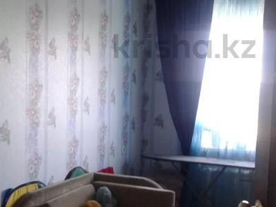 2-комнатная квартира, 44 м², 5/5 этаж, Сейфуллина 53 за 4.5 млн 〒 в Жезказгане — фото 5