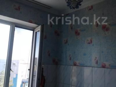 2-комнатная квартира, 44 м², 5/5 этаж, Сейфуллина 53 за 4.5 млн 〒 в Жезказгане — фото 6