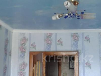 2-комнатная квартира, 44 м², 5/5 этаж, Сейфуллина 53 за 4.5 млн 〒 в Жезказгане — фото 10