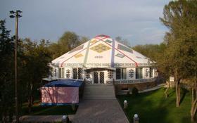 эксклюзивный ресторан в форме юрты за 600 млн 〒 в Талгаре