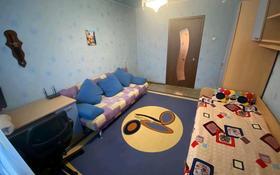 3-комнатная квартира, 56.1 м², 5/5 этаж, Морозова 32 за 13.5 млн 〒 в Щучинске