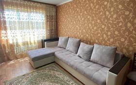 4-комнатная квартира, 89.6 м², 5/5 этаж, 10 микрорайон 1А за 22 млн 〒 в Балхаше