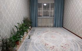 1-комнатная квартира, 43.8 м², 6/9 этаж, мкр Зердели (Алгабас-6) 182 за 18.5 млн 〒 в Алматы, Алатауский р-н