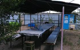 Дача посуточно, Спортивный переулок 15 за 2 500 〒 в Балхаше