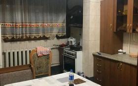 3-комнатная квартира, 70 м², 1/9 этаж, мкр Аксай-4 42 за 30 млн 〒 в Алматы, Ауэзовский р-н