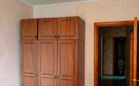 3-комнатная квартира, 60 м², 5/5 этаж помесячно, проспект Нурсултана Назарбаева 7 за 85 000 〒 в Кокшетау