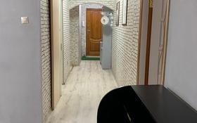 1-комнатная квартира, 58 м², 1/5 этаж по часам, Тулебаева 24 — Маметова за 1 000 〒 в Алматы, Медеуский р-н