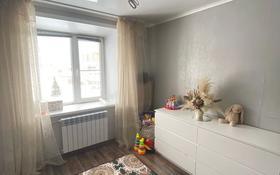 3-комнатная квартира, 60 м², 5/5 этаж, 5 микр 9 за 13.5 млн 〒 в Риддере