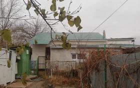 4-комнатный дом, 50.9 м², 300 сот., Ул.Жанзакова 31-4 — Киселева за 6 млн 〒 в Актобе