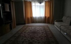 3-комнатная квартира, 103 м², 1/9 этаж помесячно, Кулманоова 36 за 250 000 〒 в Атырау