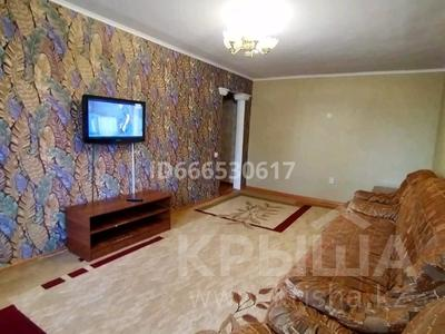 3-комнатная квартира, 90 м² посуточно, проспект Абая 130 — Казыбек би за 12 000 〒 в Таразе