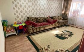 3-комнатная квартира, 56 м², 5/5 этаж, Абылайхана за 11.5 млн 〒 в Талдыкоргане