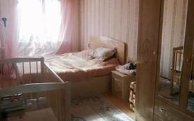 3-комнатная квартира, 60 м², 4/5 этаж, Райымбека 82/90 — Кунаева за 24 млн 〒 в Алматы, Медеуский р-н