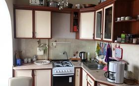3-комнатная квартира, 72 м², 4/5 этаж, Сатпаева за 22.5 млн 〒 в Нур-Султане (Астане), Алматы р-н