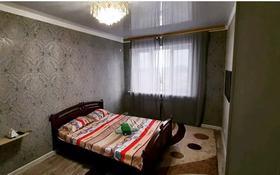 1-комнатная квартира, 50 м², 4/10 этаж посуточно, Газиза Жубанова за 7 000 〒 в Актобе, мкр. Батыс-2