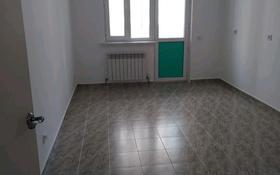1-комнатная квартира, 45 м², 3/12 этаж, Дарабоз 29 — Момышулы за 19 млн 〒 в Алматы, Алатауский р-н