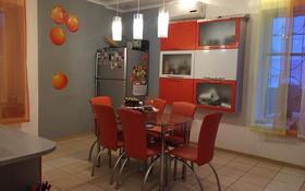 10-комнатный дом, 650 м², 10 сот., 6 83 — Карбышева-Летунова за 73 млн 〒 в Костанае