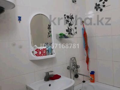 2-комнатная квартира, 44.7 м², 2/4 этаж, 1мрк за 14 млн 〒 в Степногорске