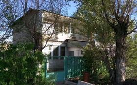 4-комнатный дом, 98 м², Волынская улица 22 за 8.8 млн 〒 в Дубовке