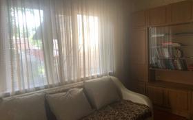 3-комнатный дом, 90 м², 4 сот., мкр Орбита-2, Декарта 21 — Торайгырова за 23 млн 〒 в Алматы, Бостандыкский р-н