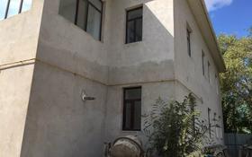 5-комнатный дом, 295.4 м², 10 сот., Журба 76 за 42 млн 〒 в