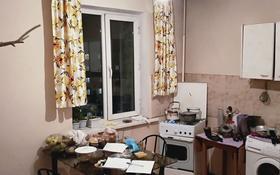 3-комнатная квартира, 78 м², 2/9 этаж, мкр Мамыр-4 за 29.5 млн 〒 в Алматы, Ауэзовский р-н