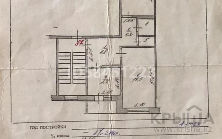 2-комнатная квартира, 54 м², 4/5 этаж, мкр Кунаева за 13.5 млн 〒 в Уральске, мкр Кунаева