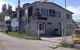 Теплые склады за 500 000 〒 в Алматы, Бостандыкский р-н