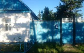 2-комнатный дом, 55 м², 6 сот., Ёлгина 203 — Берег Иртыша за 6 млн 〒 в