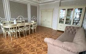 4-комнатная квартира, 167 м², 167 этаж, Мангилик Ел 28 за 86 млн 〒 в Нур-Султане (Астана), Есильский р-н