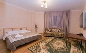 3 комнаты, 56 м², 8мкр Алатау 48 за 20 000 〒 в Таразе
