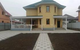 5-комнатный дом, 180 м², 10 сот., Переулок Бейбарыс за 42 млн 〒 в Каскелене