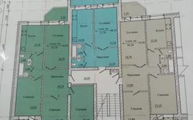5-комнатная квартира, 196 м², 4/5 этаж, Бокенбай батыра 131 за ~ 31.7 млн 〒 в Актобе, Старый город