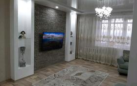 5-комнатная квартира, 98 м², 8/9 этаж, Богенбайулы 40 за 24 млн 〒 в Семее