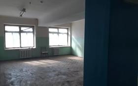 Сдаются в аренду производственные помещения разной площади за 150 000 〒 в Нур-Султане (Астана), р-н Байконур
