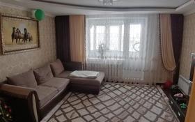 4-комнатная квартира, 90 м², 7/9 этаж, Сатпаева 12 за 18 млн 〒 в Экибастузе