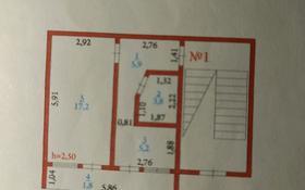 1-комнатная квартира, 33.9 м², 1/2 этаж, проспект Махамбета Утемисова 116 за 4.5 млн 〒 в Кульсары