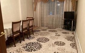 3-комнатная квартира, 79 м², 14/18 этаж, Сарайшык 5/1 за 30 млн 〒 в Нур-Султане (Астана), Есиль р-н