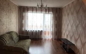 2-комнатная квартира, 50.3 м², 3/9 этаж, Уалиханова 156 Б за 12.8 млн 〒 в Кокшетау