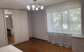 4-комнатная квартира, 108 м², 3/5 этаж помесячно, Павлова — 1 Мая за 150 000 〒 в Костанае