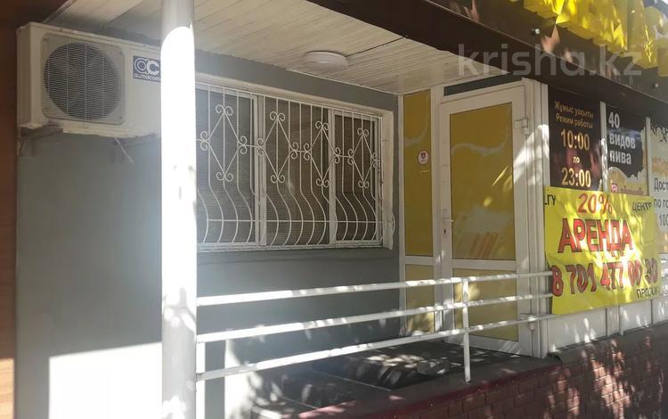 Офис площадью 62.8 м², Карасай Батыра ( 4 за 22 млн 〒 в Нур-Султане (Астана), Сарыарка р-н