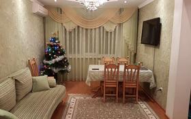 5-комнатная квартира, 120 м², 7/9 этаж, 1 Мая — Ломова за 39 млн 〒 в Павлодаре