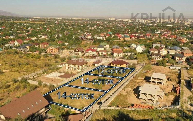Участок 12 соток, мкр Ерменсай, Мкр Ерменсай за 60 млн 〒 в Алматы, Бостандыкский р-н