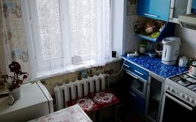 2-комнатная квартира, 44.7 м², 5/5 этаж, мкр Майкудук, 12й микрорайон 39 за 7 млн 〒 в Караганде, Октябрьский р-н