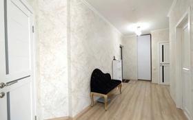 3-комнатная квартира, 72 м², 2/10 этаж, Е 11 улица 6/1 — Чингиз Айтматова за 24 млн 〒 в Нур-Султане (Астана), Есиль р-н