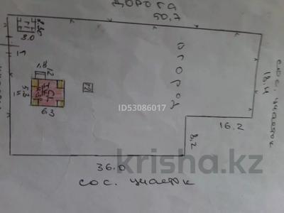 Дача с участком в 12.5 сот., 1 линия 18 за 2.6 млн 〒 в Косозен — фото 10