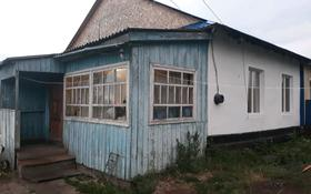 2-комнатный дом, 45 м², РСП-41 2 — Амангельды за 4.7 млн 〒 в Щучинске
