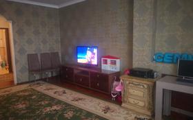 2-комнатная квартира, 90.5 м², 4/20 этаж, Калдаякова 1 за 30 млн 〒 в Нур-Султане (Астана), Алматы р-н