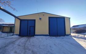 Промбаза 38 соток, проспект Абулхаир Хана 3 за 550 млн 〒 в Уральске