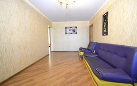 3-комнатная квартира, 60 м², 4/4 этаж, мкр №9, Шаляпина 25 — Саина за 19.8 млн 〒 в Алматы, Ауэзовский р-н